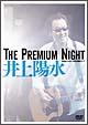The Premium Night-昭和女子大学 人見記念講堂ライブ-