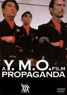A Y.M.O. FILM PROPAGANDA