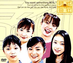 株式会社 o-daiba.com