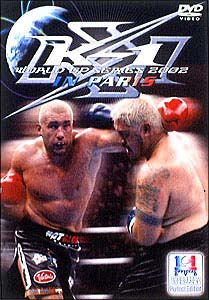 K-1 WORLD GP 2002 in PARIS
