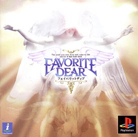 FAVORITE DEAR(PlayStation)