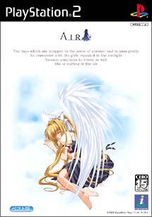 AIR(PlayStation2)