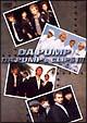 DA PUMP's CLIPS 3