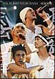 DA PUMP TOUR 2004 疾風乱舞