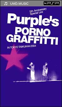 "5th Anniversary Special Live""PURPLE'S""IN TOKYO TAIIKUKAN 2004"