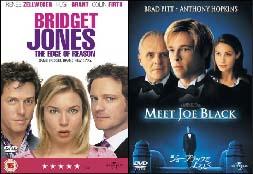 ブリジット・ジョーンズの日記 きれそうなわたしの12か月+ジョー・ブラックをよろしく