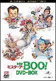 Mr.BOO!DVD-BOX<限定版>