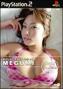 モーショングラビアシリーズ MEGUMI