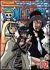 ONE PIECE ワンピース エイトスシーズン ウォーターセブン篇 piece.12[AVBA-26540][DVD]