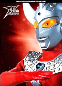 ウルトラマン the movie ULTIMATE DVD COLLECTION 3