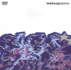 DANCE & SOUL 2000
