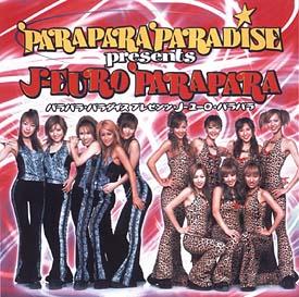 PARAPARA PARADISE presents J-EURO PARAPARA