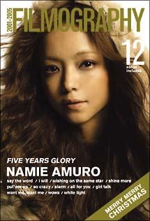 filmography 2001-2005