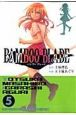 BAMBOO BLADE5