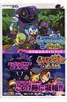 ポケモン不思議のダンジョン時の探検隊 ポケモン不思議のダンジョン闇の探検隊 公式ガイドブック