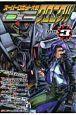 スーパーロボット大戦 OGクロニクル (3)