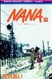 NANA-ナナ- (21)