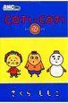 COJI-COJI (2)