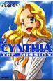 『CYNTHIA THE MISSION』高遠るい