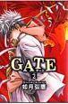 GATE<新装版> (2)
