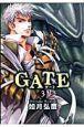 GATE<新装版> (3)