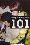 『ビートルズ・リリックス101』ザ・ビートルズ