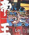 『マイルス・デイビス/帝王』マイルス・デイビス