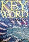 Key word 消化管 2000ー2001
