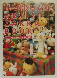 Handmade artist zakka book
