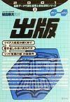 出版 2001年版