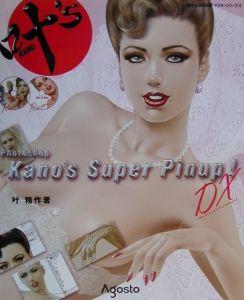 叶'sスーパーpinup!DX(デラックス)