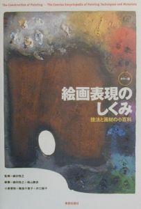 森田恒之   おすすめの新刊小説...