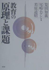 尾崎ムゲン | おすすめの新刊小...