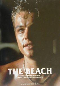 ジョン・ホッジ『The beachシナリオ・フォト・ブック』