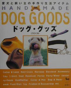 Hand made dog goods