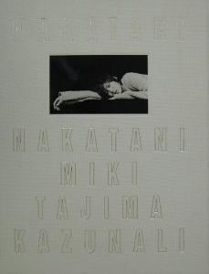 Nakatani