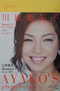 Ayako's photo beauty