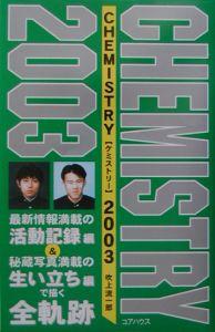 CHEMISTRY 2003