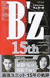 B'z 15th