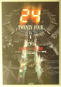 24 Twenty four
