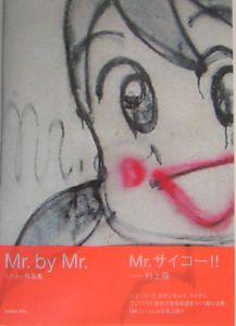ミスター『Mr.by.Mr』