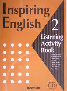 InspiringEnglish2