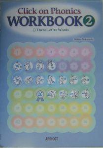 『Click on phonics workbook』中本幹子