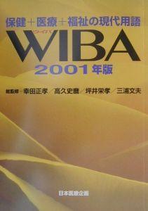 WIBA 2001