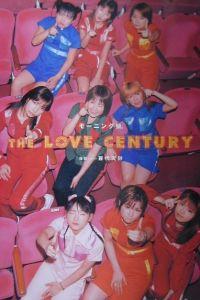 『The love century』モーニング娘。