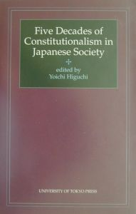 Five decades of constitutional