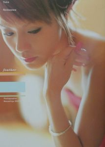 『Feather』Masashige Ogata