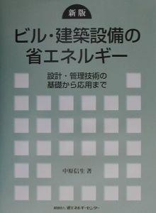中原信生 | おすすめの新刊小説や漫画などの著書、写真集やカレンダー ...
