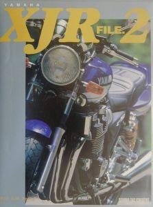 Yamaha XJR file.