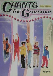 『CHANTS for Grammar CD付』中本幹子